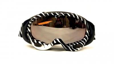 Lunettes de soleil Oakley Shaun White A Frame Signature Series OO 7001 57 612 Blanc  Glasfarbe miroirs 49,53 €