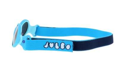 Julbo Loop S Blue Matte J532 2312